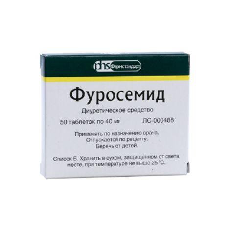 Фуросемид — инструкция по применению, аналоги, отзывы и формы выпуска (таблетки 40 мг, уколы в ампулах для инъекций в растворе) препарата для лечения отеков и мочегонного эффекта у взрослых, детей и при беременности