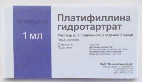 Платифиллин - инструкция, применение, отзывы