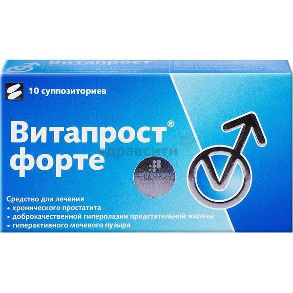 Витапрост (vitaprost) таблетки. инструкция по применению, цена, отзывы, аналоги