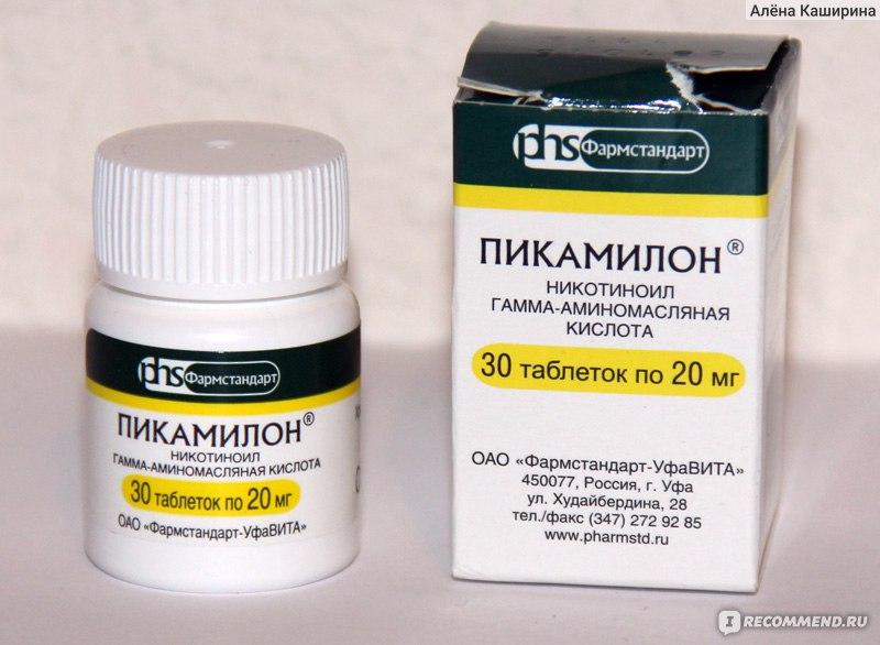 Пикамилон: инструкция по применению, аналоги и отзывы, цены в аптеках россии