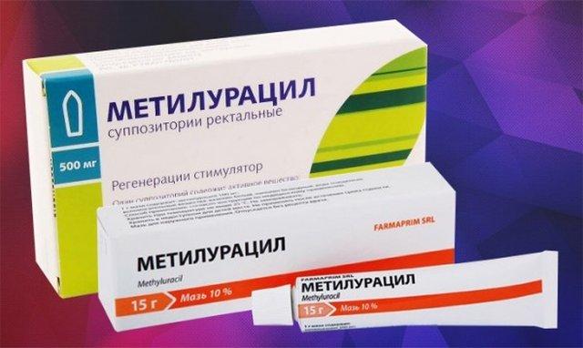 Метилурациловая мазь — отзывы, цена, аналоги, форма выпуска