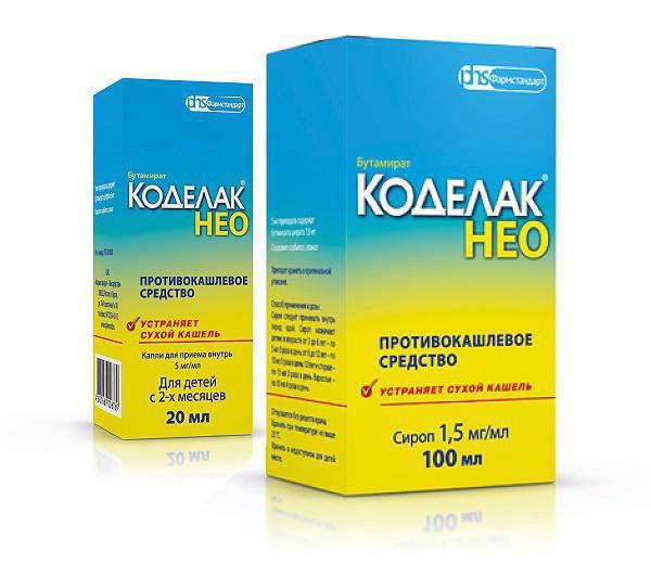 """""""коделак нео"""": отзывы, инструкция по применению. средство от кашля нео коделак: быстрая помощь во время болезни."""