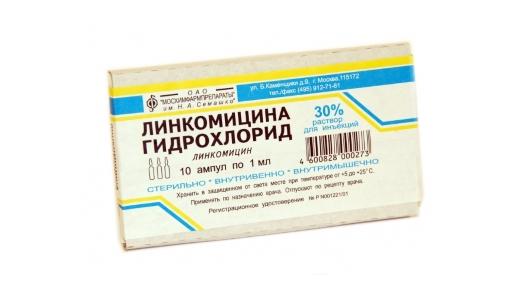 Инструкция по применению альфа-липоевой кислоты