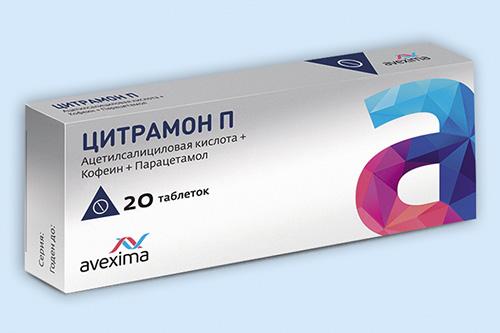 Аскофен-п (ascophenum-p). показания к применению, инструкция, влияние на давление, цена