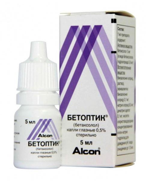 Азопт, капли глазные 10 мг/мл, 5 мл*
