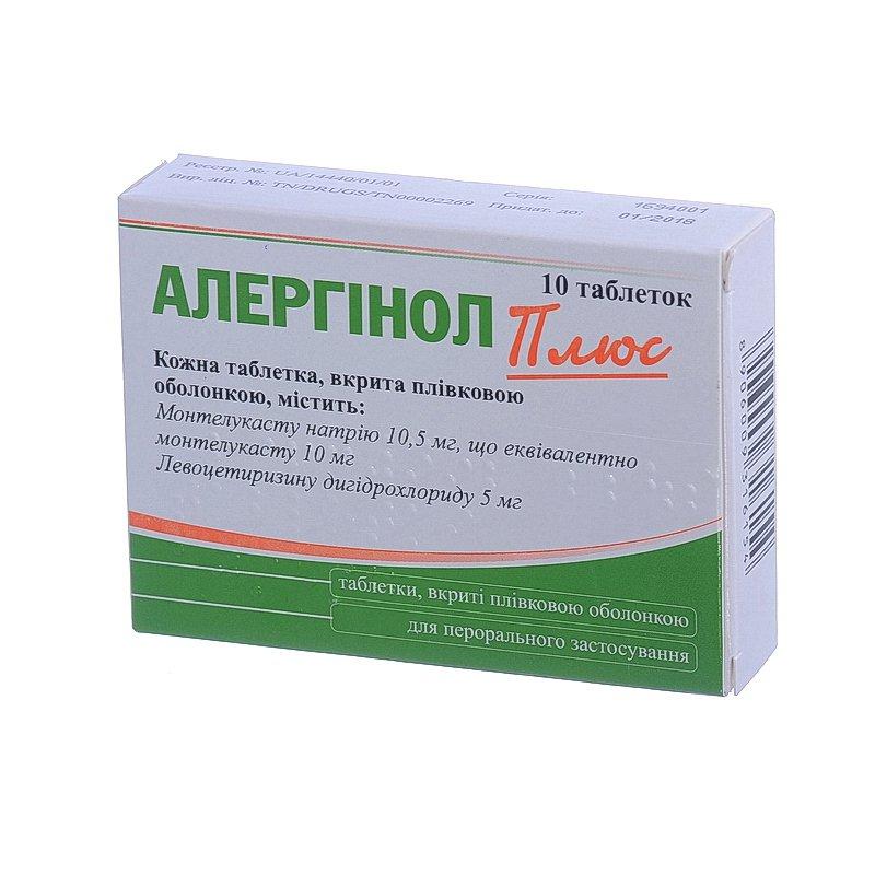 Левоцетиризин - инструкция по применению, цена, аналоги, дозировка для взрослых и детей