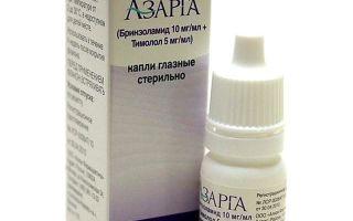 Бетоптик (глазные капли): инструкция по применению, цена, аналоги, отзывы