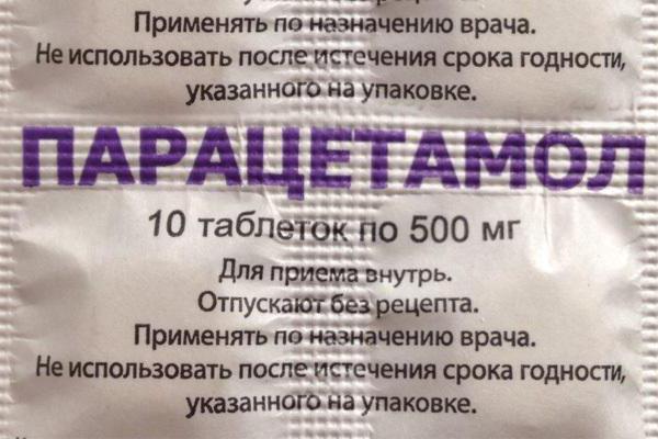 Acetaminophen что это такое
