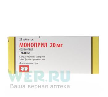 Моноприл — таблетки от давления