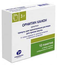 Орнитин – что это такое, свойства, содержание в продуктах и применение в спорте