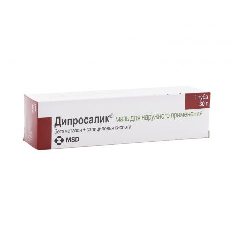 Гормон бетаметазон вещество