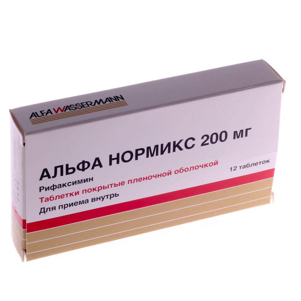 Альфа нормикс