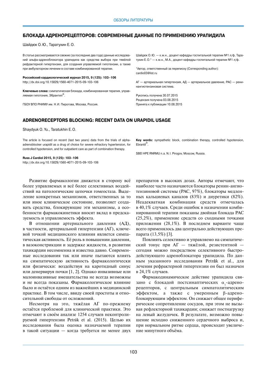 Дифенин – инструкция по применению, цена, отзывы, аналоги таблеток