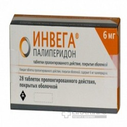 Палиперидон | paliperidonum