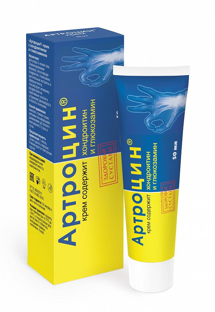 Лекарства - артроцин