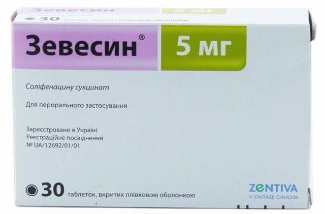 Таблетки уротол: инструкция по применению, толтеродина гидротартрат 2 мг