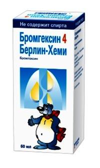 Бромгексин – инструкция по применению, цена, сироп, таблетки, раствор