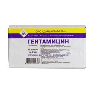 Гентамицин: инструкция по применению, отзывы, аналоги, рецепт