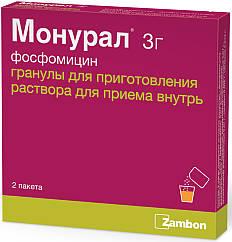 Азитромицин что лучше таблетки или капсулы — parazit24