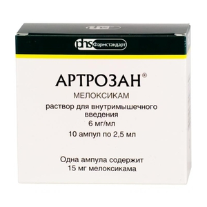 Артрозан (artrosan): лекарство артрозан инструкция по применению