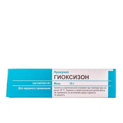 Гиоксизон мазь «акрихин»