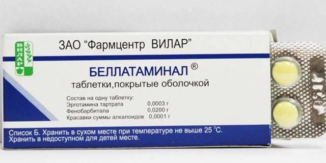 От чего помогает беллатаминал