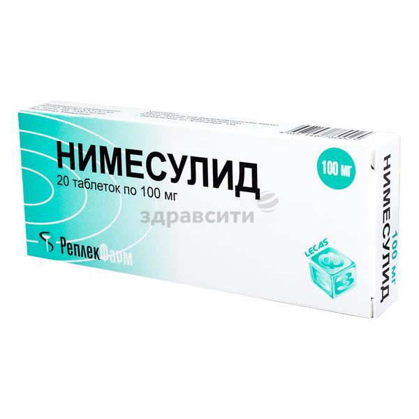 Инструкция по применению лекарства нимулид