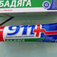 911 бадяга