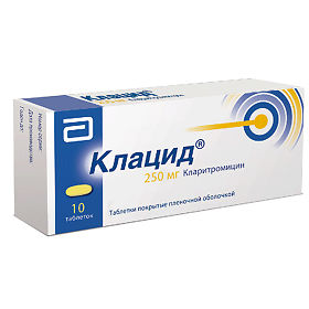 Кларитромицин 500 мг инструкция по применению цена отзывы аналоги