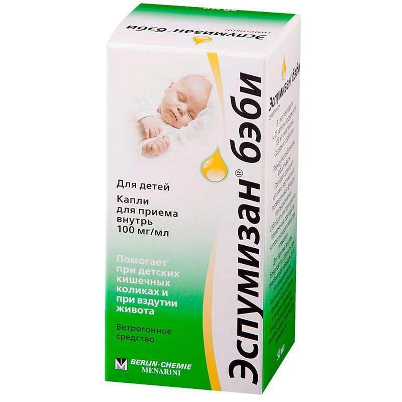 Эспумизан для новорожденных — как давать ребенку, состав, дозировка, частота приема в сутки и побочные эффекты