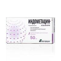 Инструкция по применению свечей индометацин: от чего поможет средство?
