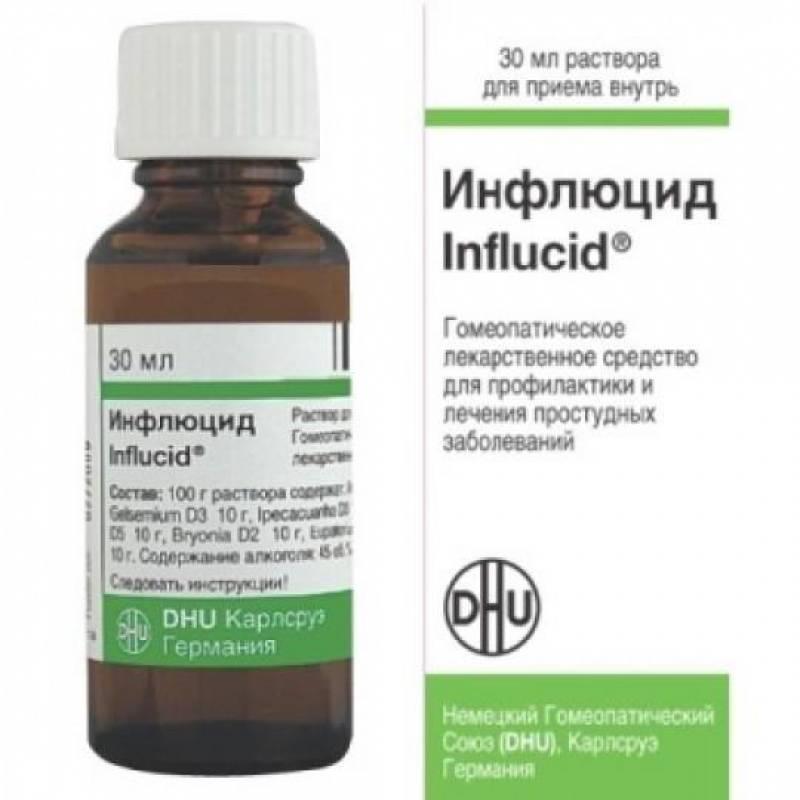 Иммунокинд – инструкция, применение для детей, отзывы, цена, аналоги