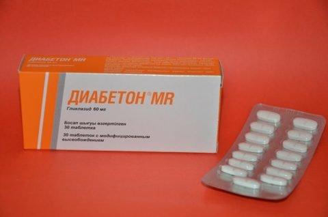 Диабетон: инструкция по применению и для чего он нужен, цена, отзывы, аналоги