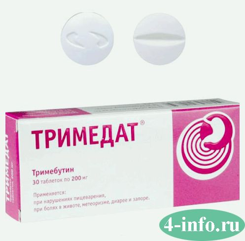 Тримедат 100мг 10 таблеток инструкция по применению