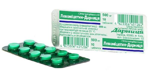 Левомицетин (таблетки): инструкция по применению, аналоги и отзывы, цены в аптеках россии