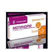 Ретинорм – инструкция по применению витаминов для глаз, цена, отзывы