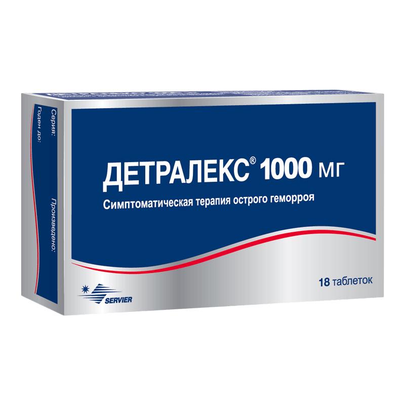 Таблетки детралекс при геморрое
