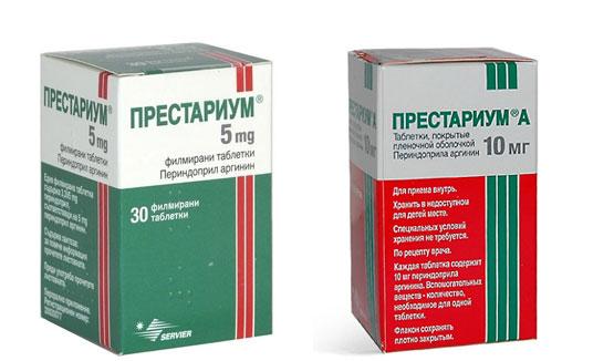 Стопресс 8 мг
