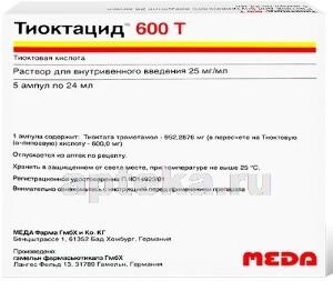 Тиоктацид: уколы в ампулах, таблетки 600 мг бв