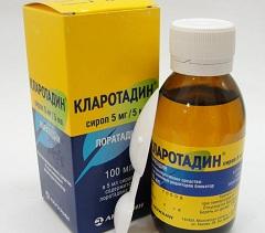 Таблетки кларотадин инструкция по применению (аннотация), фото