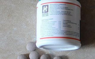 Цистон: состав, показания к применению, побочные эффекты