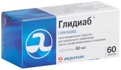 Диабеталонг: инструкция по применению, цена, отзывы врачей, аналоги лекарства