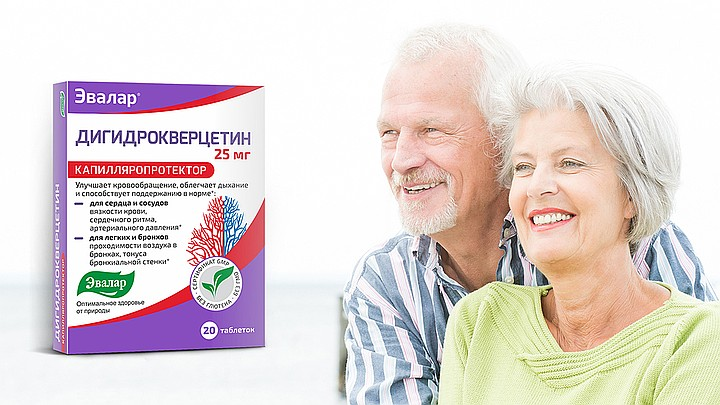 """Препарат """"дигидрокверцетин"""": отзывы, инструкция, цена, применение, результаты"""