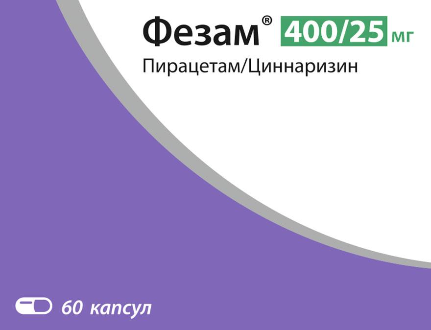 Омарон: применение и действие препарата