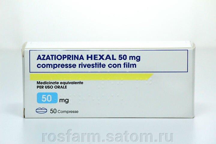 Азатиоприн – польские таблетки против опухолей и няк