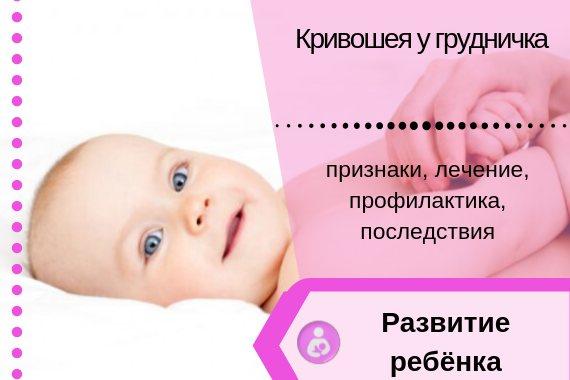 Первые признаки туберкулёза у детей