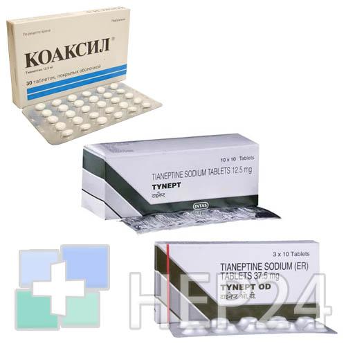 Тианептин (стаблон, коаксил): инструкция по применению, отзывы, аналоги, цена