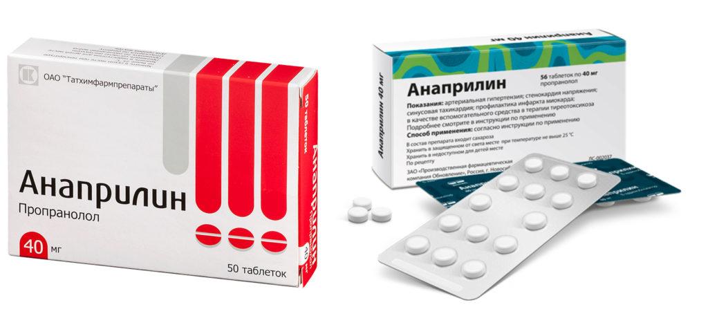 Применение препарата «дилтиазем», противопоказания, отзывы