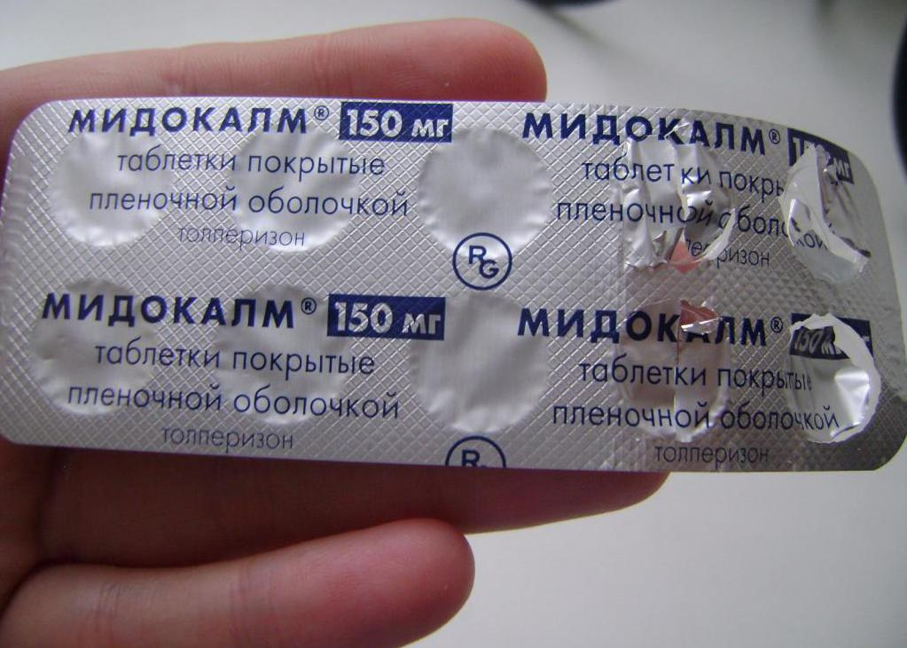 Толперизон инструкция по применению таблетки отзывы