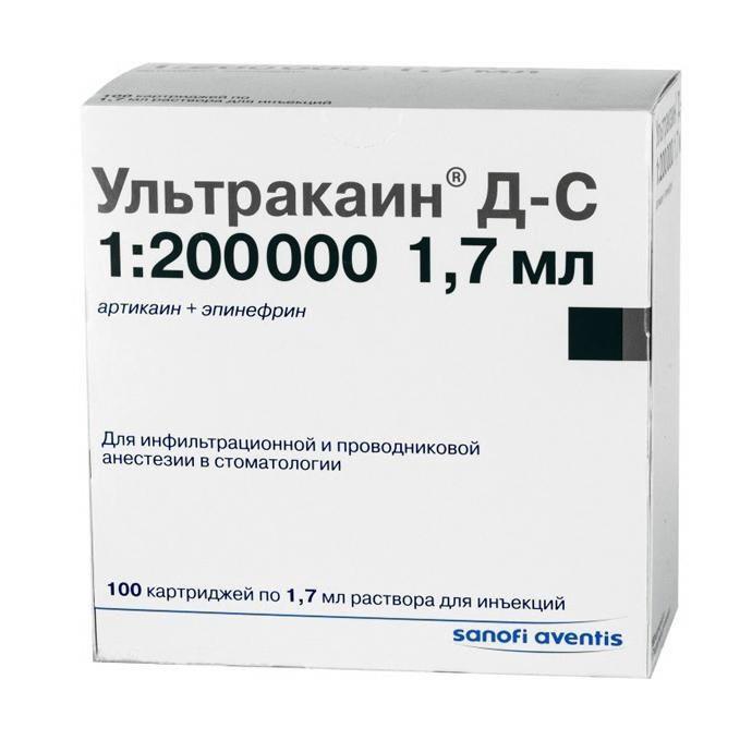 Ультракаин дс (ultracain d-s): состав, побочные действия, отзывы, особенности применения
